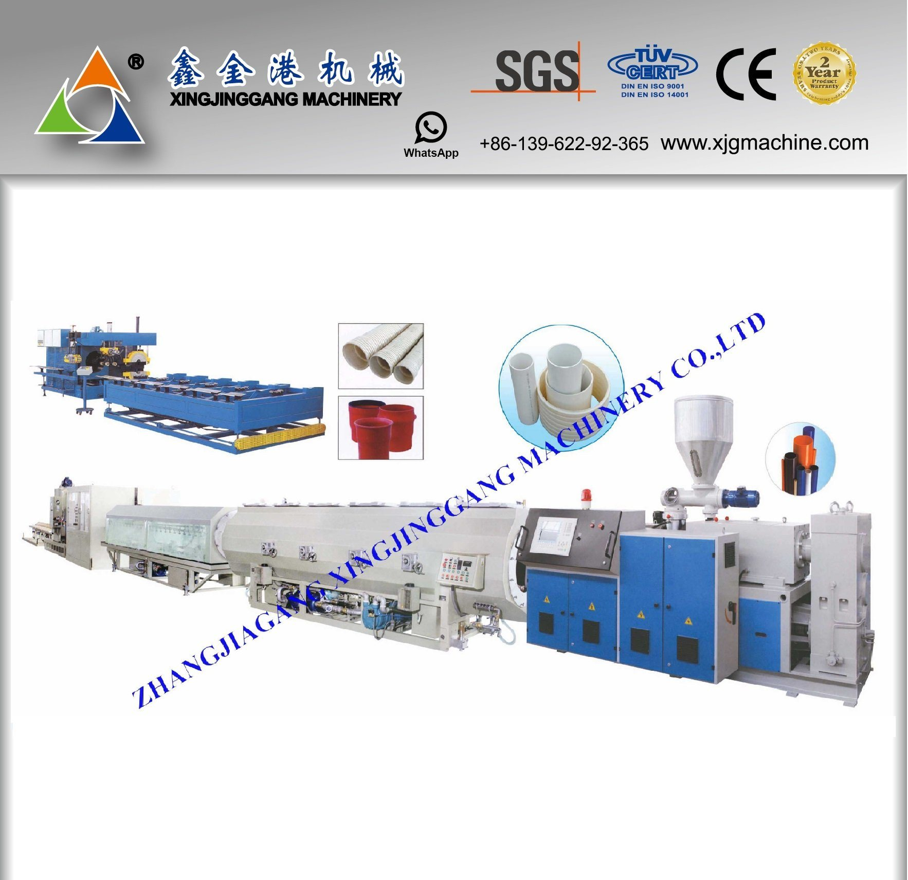 hight resolution of china pvc pipe extrusion line cpvc pipe production line pvc pipe production line hdpe pipe production line ppr pipe production line ppr pipe extrusion line