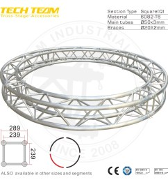 aluminum backdrop bolt circle truss with tuv mark certification [ 1001 x 1001 Pixel ]