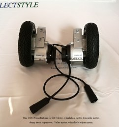 china 24v 180w dc power brushless electric wheelchair gear motor with 8 10 12 wheel china wheelchair motor brushless wheelchair motor [ 900 x 900 Pixel ]