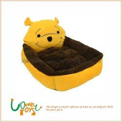 Cute Bed Cartoon