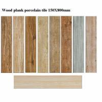 China Wood Look Porcelain Floor Tiles / Antique Finished ...