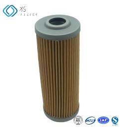 china tractor parts fuel filter p502166 12455055700 for donaldson china motorcycle filters motorcycle filter in air filter [ 1000 x 1000 Pixel ]
