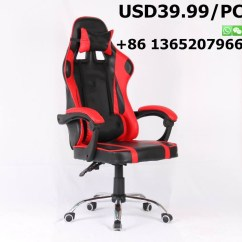 Chair For Office Use Safety 1st High Quality Gaming Leather In China