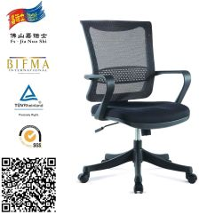 Swivel Chair Em Portugues Modern Side Chairs China Small Staff Steel Computer