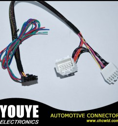 china molex connector youye cable customized machine internal wiring harness china wire harness automotive wire harness [ 1200 x 1200 Pixel ]