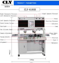 hot bar lcd repair equipment double head pulse heat lcd tv bonding machine [ 900 x 1000 Pixel ]