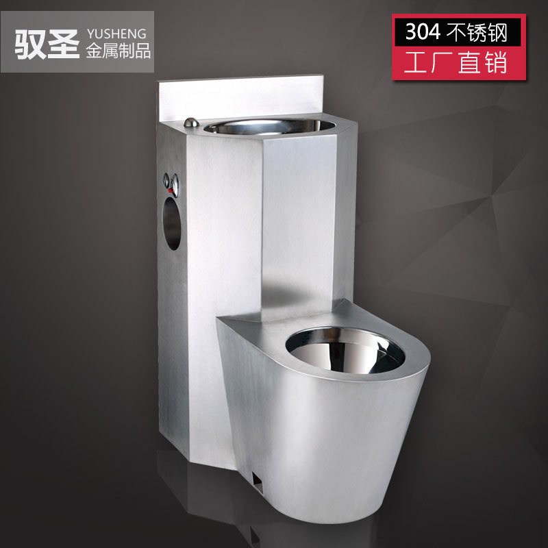 hot item best selling stainless steel 304 combination toilet prison toilet with basin