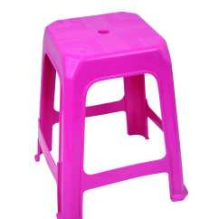 Plastic Stool Chair Malaysia Seated Massage For Sale 1000 43 Images About The On Pinterest Animals Blue