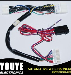 china automotive power window wire harness for hyundai kia sonata 9 china automobile electrical cable power window cable [ 1200 x 1200 Pixel ]