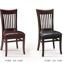 Overstock Com Dining Room Chairs Lightweight Camp Chair Vinyl  Pads And Cushions