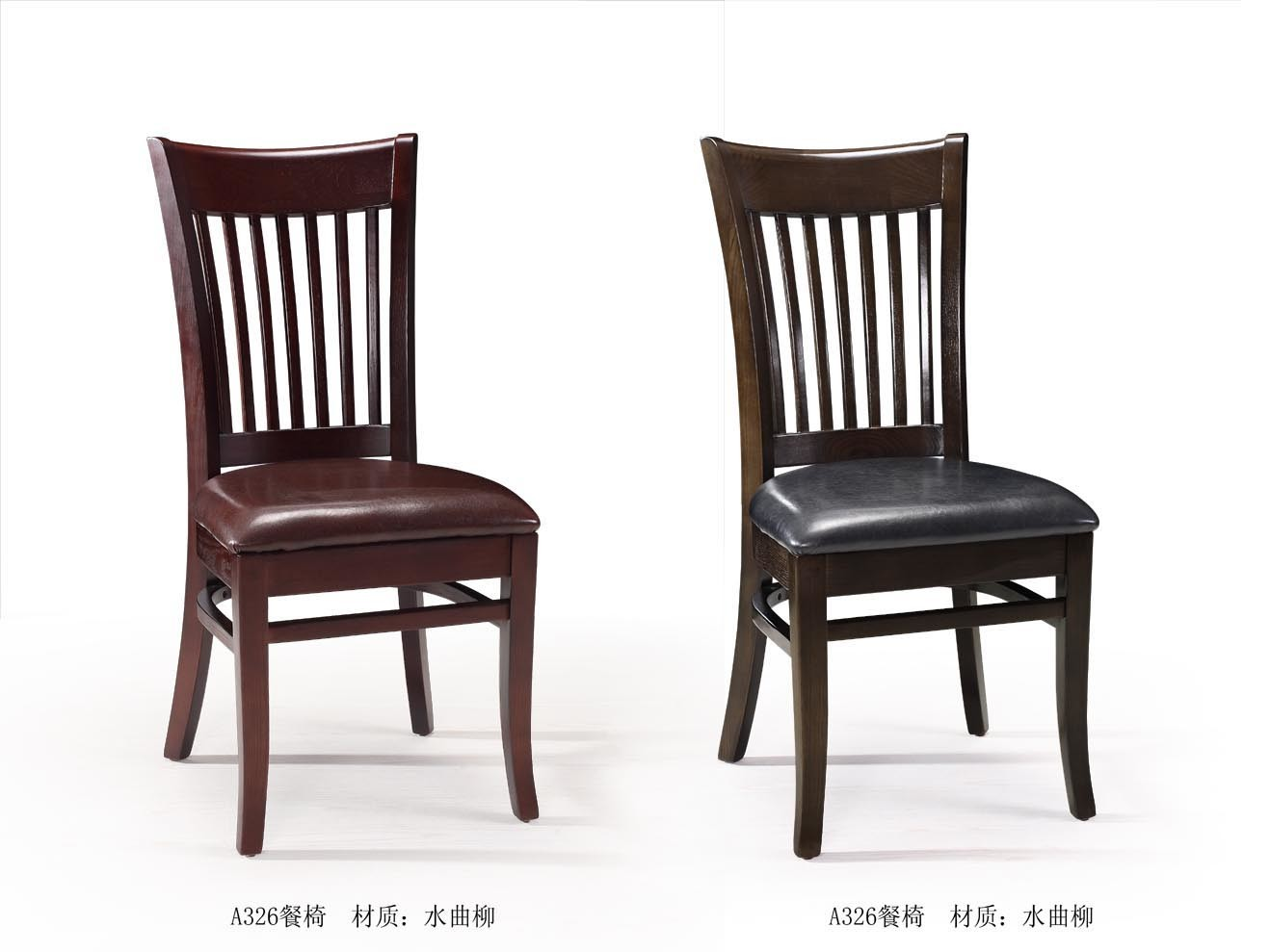Wood Dining Chair China Wooden Dining Chair 326 China Dining Chair Wood