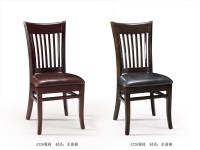 China Wooden Dining Chair (326) - China Dining Chair, Wood ...