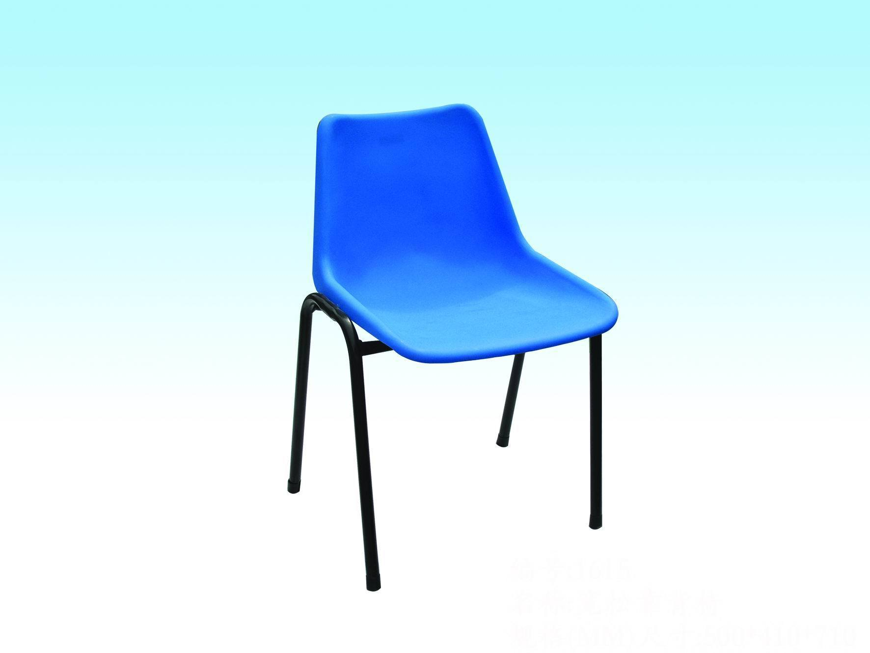 Plastic Stackable Chair HS1615  China Plastic Metal