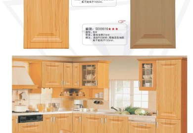 Kitchen Cabinets Refacing Vancouver