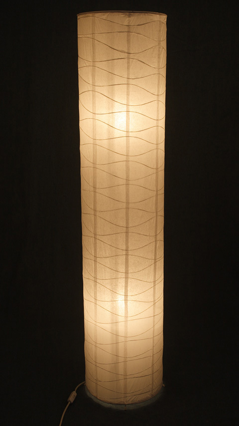 Home Goods Floor Lamps