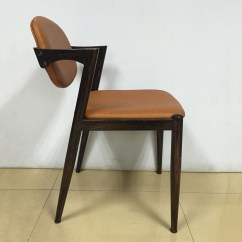 Retro Cafe Dining Chairs Rattan Papasan Chair China Restaurant Furniture Metal Photos