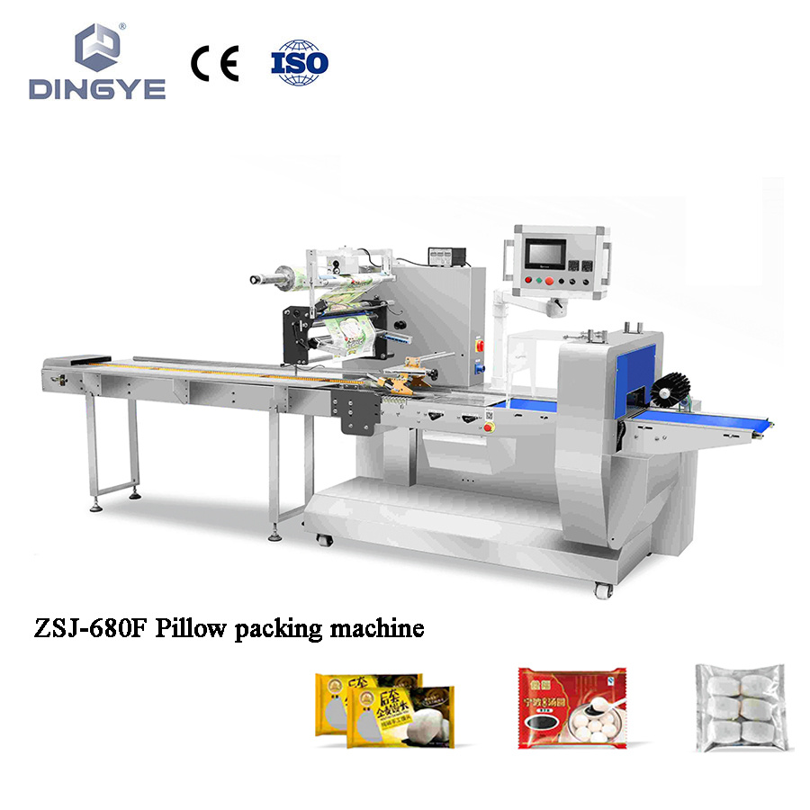 hot item pillow pack horizontal flow wrapper packing machine face mask biscuit wafer cookie bread cake full servo automatic flow wrap n95 face mask