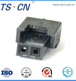 china bmw female automotive wire harness car cable terminal connector china connector auto connector [ 1000 x 1000 Pixel ]
