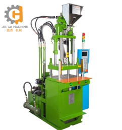 china game machine refrigerator automotive industrial equipment wire harness injection machinery china cable harness machines plastic harness machines [ 1000 x 1000 Pixel ]