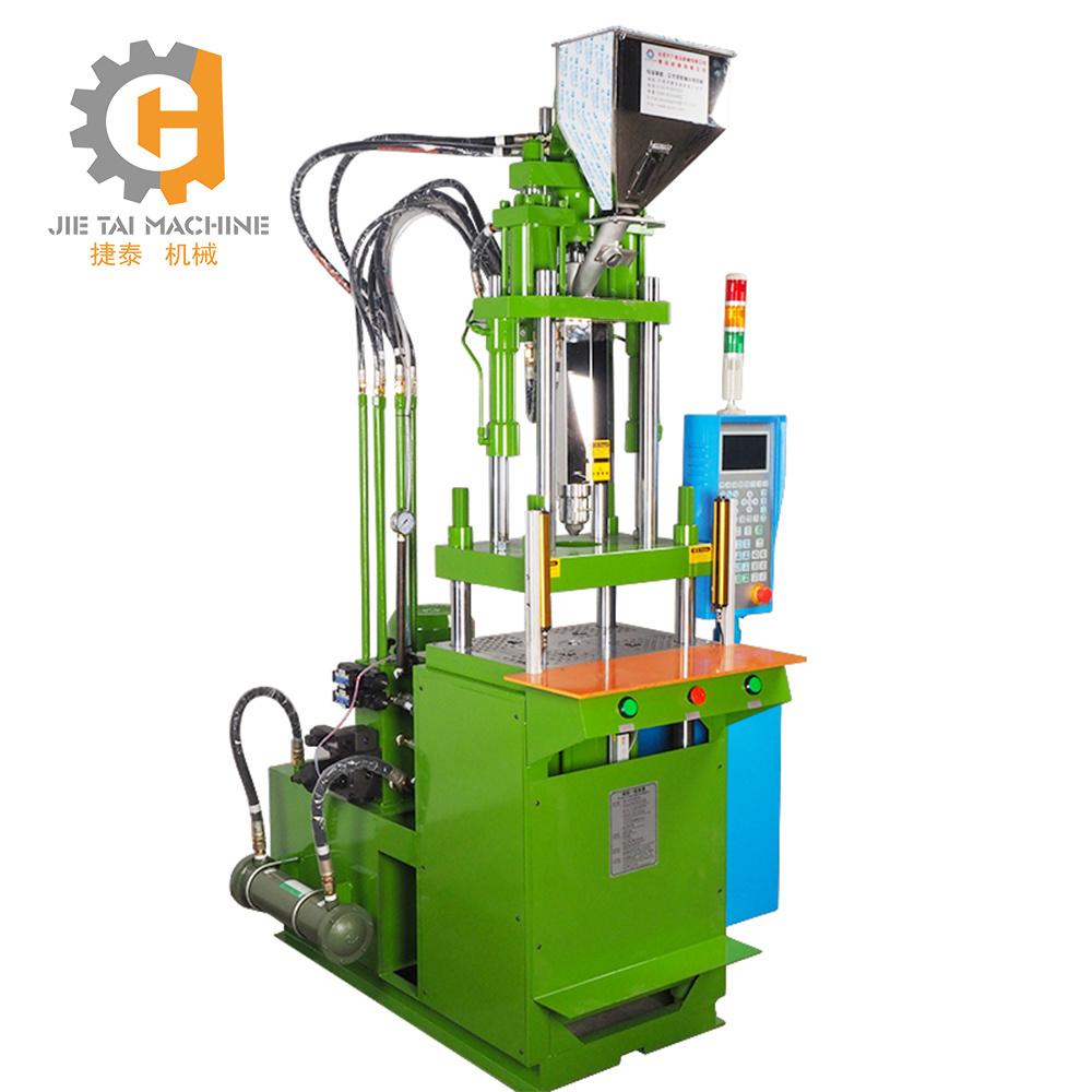 medium resolution of china game machine refrigerator automotive industrial equipment wire harness injection machinery china cable harness machines plastic harness machines