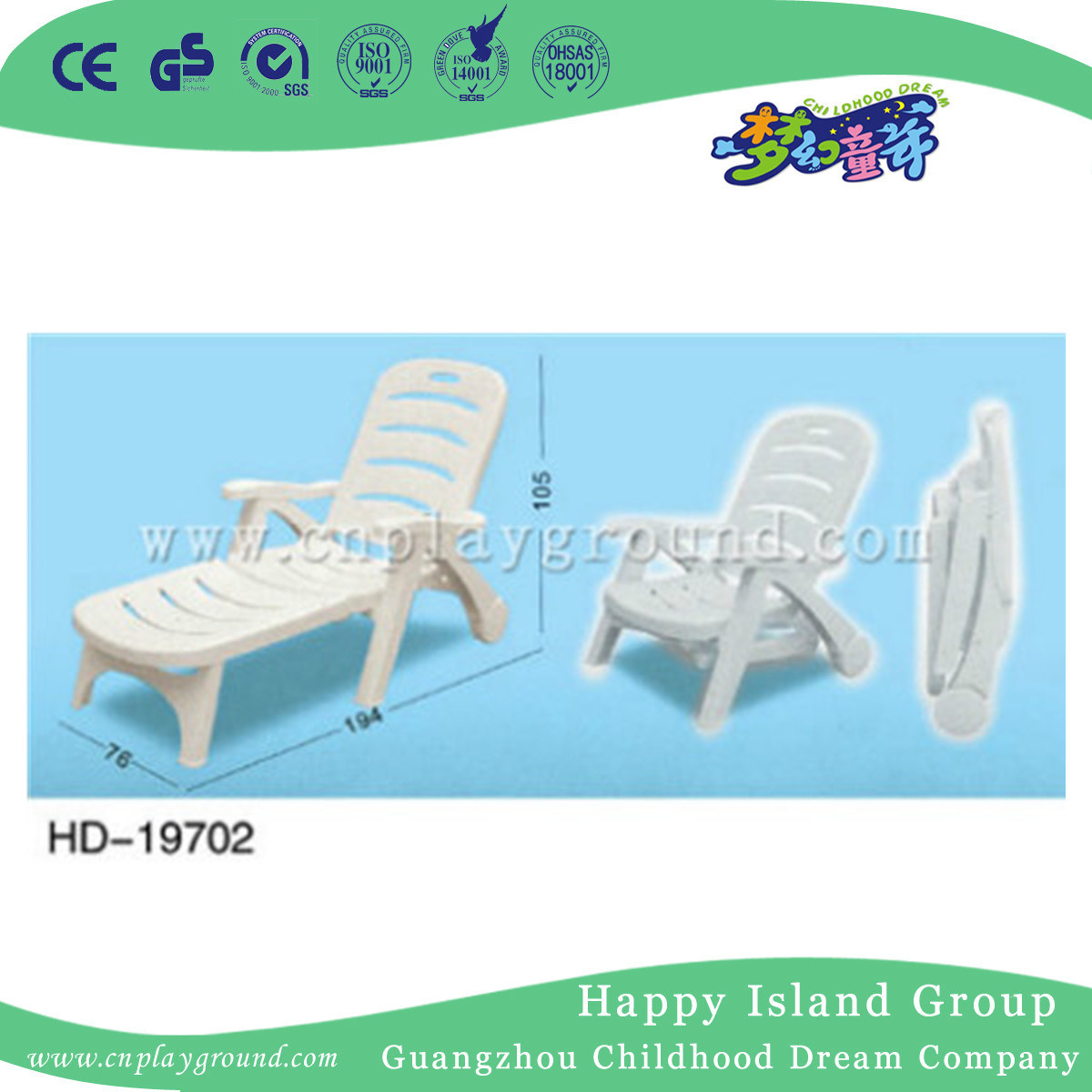 Plastic Lounge Chair Hot Item Cheap Plastic Lounge Chair Beach Chair Hd 19702