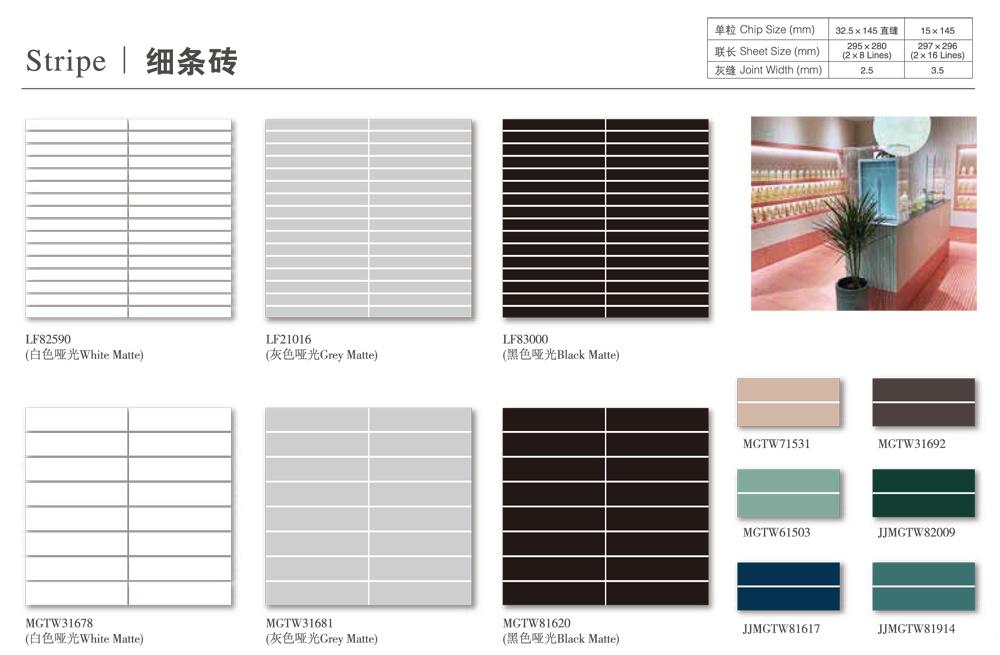 hot item home decor trends 15x145mm glazed porcelain mesh back modern kitchen wall strips premium mosaics tiles