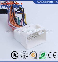 toyota sun roof auto wiring harness avss wire yazaki connector [ 1350 x 1350 Pixel ]