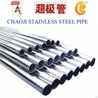 China ASTM201 304 316 Stainless Steel Pipe Photos ...