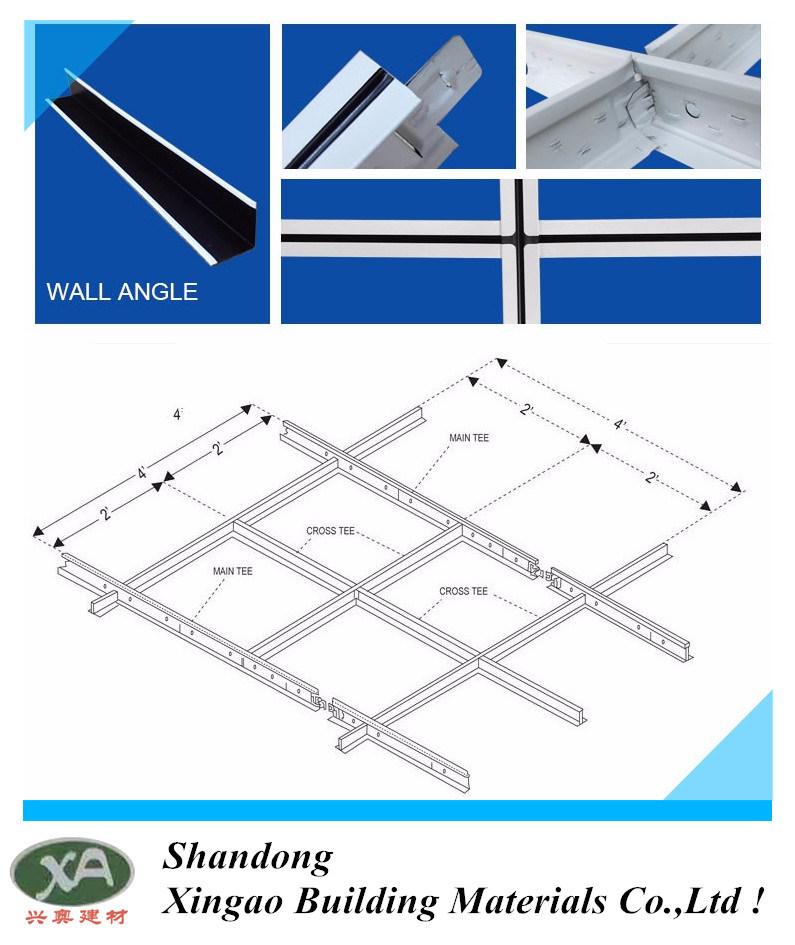 shandong xingao building materials co ltd