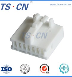 china toyota automobile wire harness plastic plug female terminal power connector china connector auto connector [ 1000 x 1000 Pixel ]