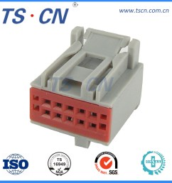 china ford plastic wire harness female automotive audio cable terminal connector china connector auto connector [ 1000 x 1000 Pixel ]