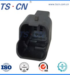 china plastic electrical auto parts wiring harness cable pin male connector china connector auto connector [ 1000 x 1000 Pixel ]