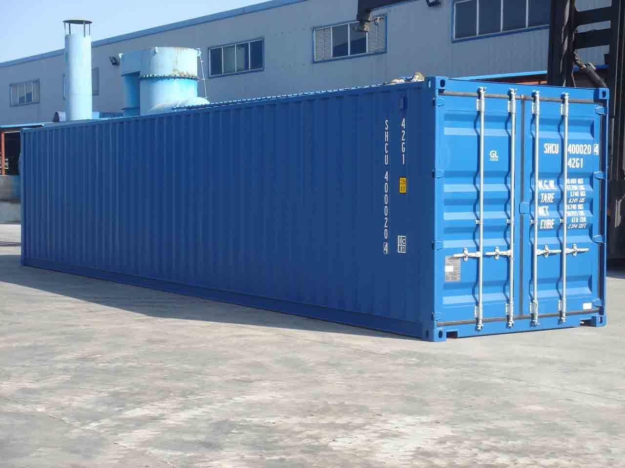 40 呎貨櫃尺寸 cm|40- 40 呎貨櫃尺寸 cm|40 - 快熱資訊 - 走進時代