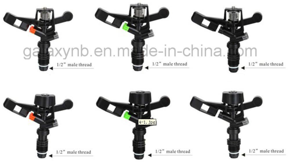 China Durable Plastic Impulse Sprinkler for Irrigation
