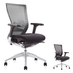 Office Chairs For Sciatica Swivel Armchair Best Lower Back Pain