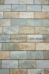 China Rustic Yellow Slate Wall Tile (RS0635) - China Slate ...
