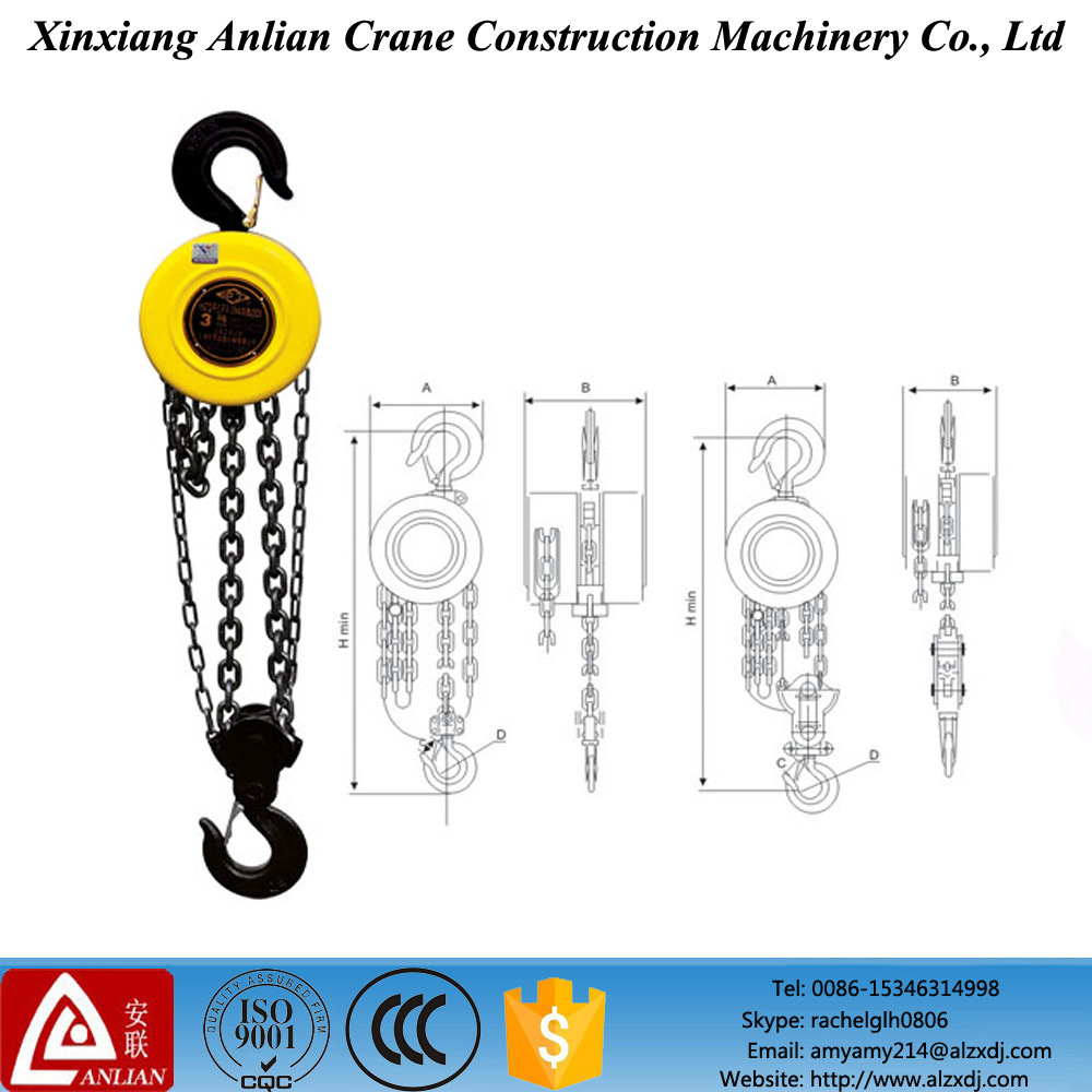 hight resolution of china 3 ton manual crane hoist hsz type 3 ton chain pulley block china pulley block chain pulley block