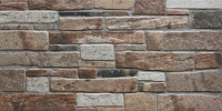 China 300X600mm Exterior Wall Tile (natural stone design ...