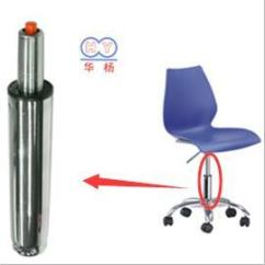 Swivel Chair Gas Cylinder Benefits Of Massage China 70mm Tuv Pneumatic
