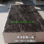 China 3mm Pvc Faux Marble Plastic Sheet For Bathroom Wall Covering China Low Price Marble Pvc Sheet High Quality Pvc Wall Board