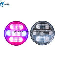 china tow truck fire ambulance car warning lights china warning strobe lights led flash lights [ 1600 x 1600 Pixel ]