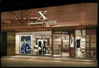 China Fashion Window Display Interior, Shop Design ...