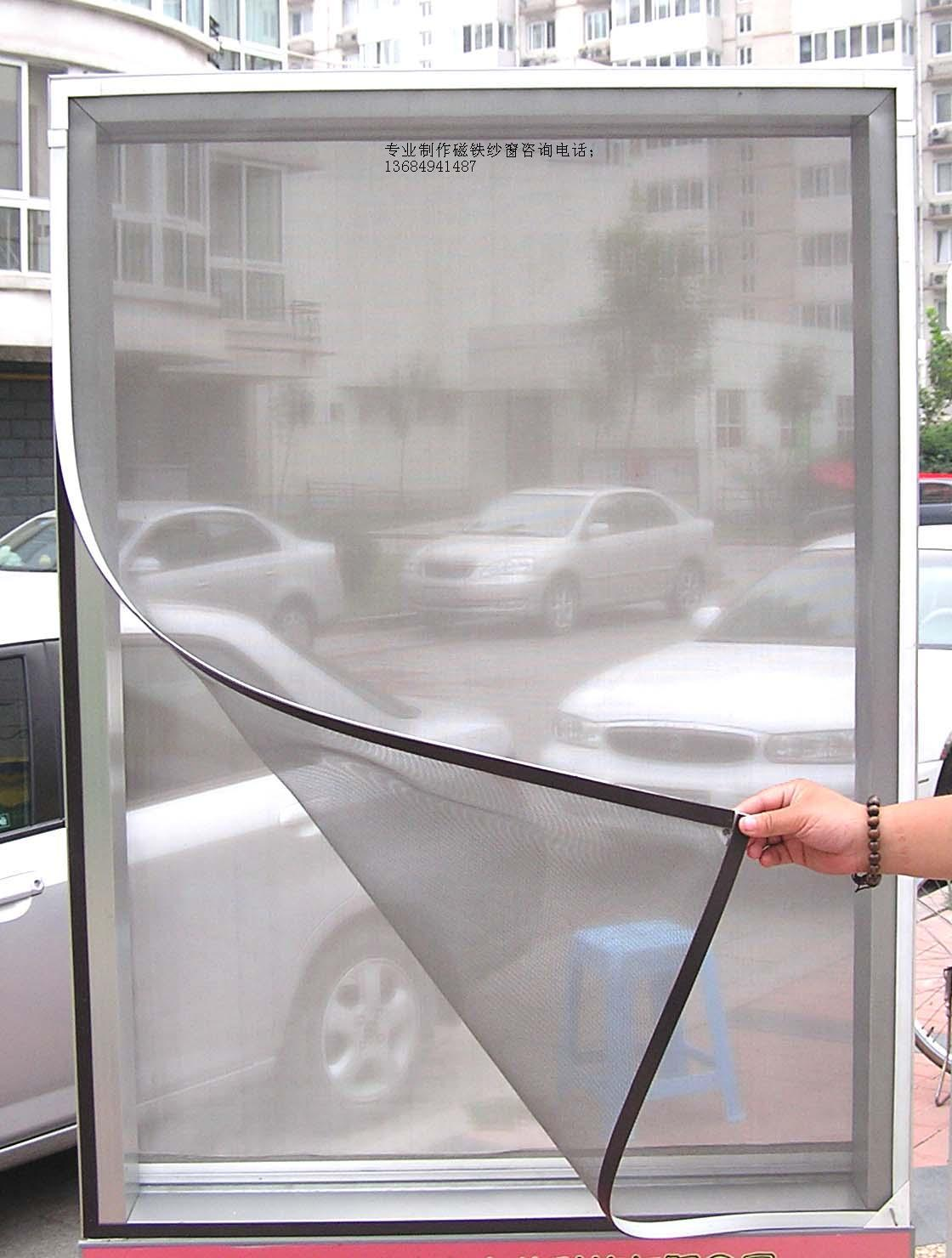 Image Result For Where To Get A Window Screen Made
