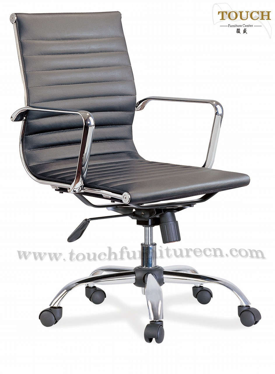 China Office Chair Metal Office Chair Chair JSE262