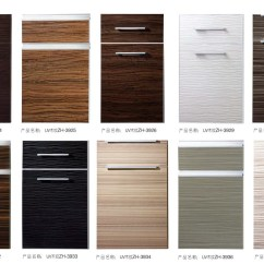 High Gloss Kitchen Cabinets Pull Down For The Disabled China Uv Wood Grain Cabinet Door