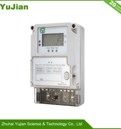 china single phase 2 3 wires digital electrical energy meter 120v china home use meter panel meter [ 1000 x 1000 Pixel ]