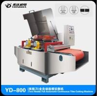 China Automatic Ceramic Tile Cutting Machine - China Full ...