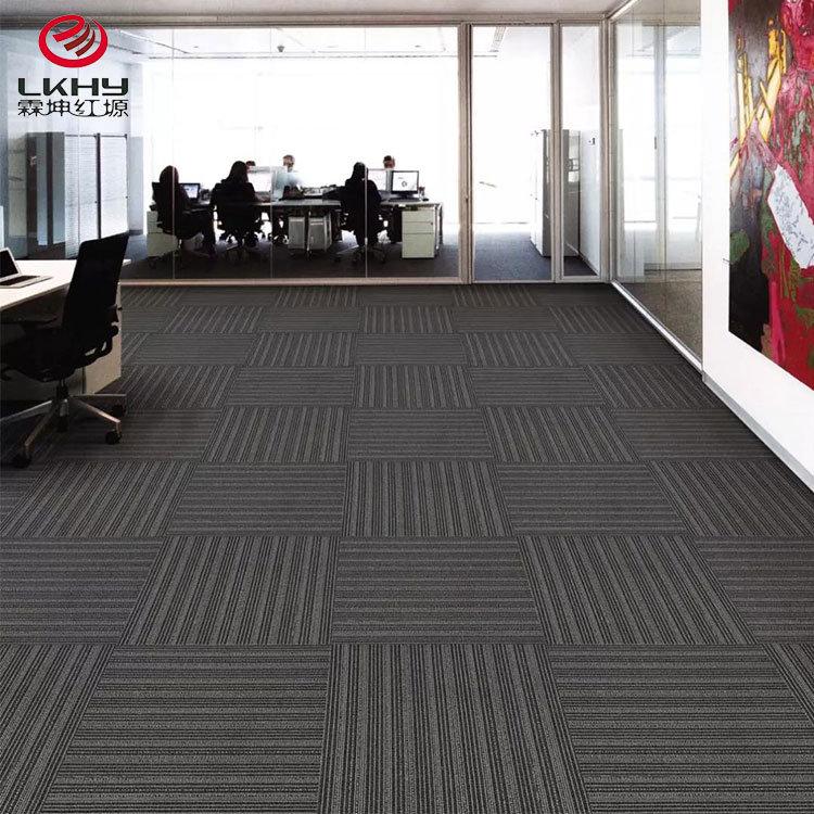 China Plain Pattern Commercial Floor Carpet Tile, Fireproof Office PVC Backing Carpet Tiles _Tufted Nylon Carpet Tiles-Flooring Carpet Tiles ...