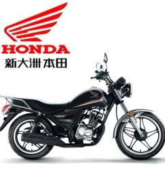 china honda 125 cc motorcycle sdh125 56 china motorcycle 125cc motorcycle [ 1000 x 1000 Pixel ]