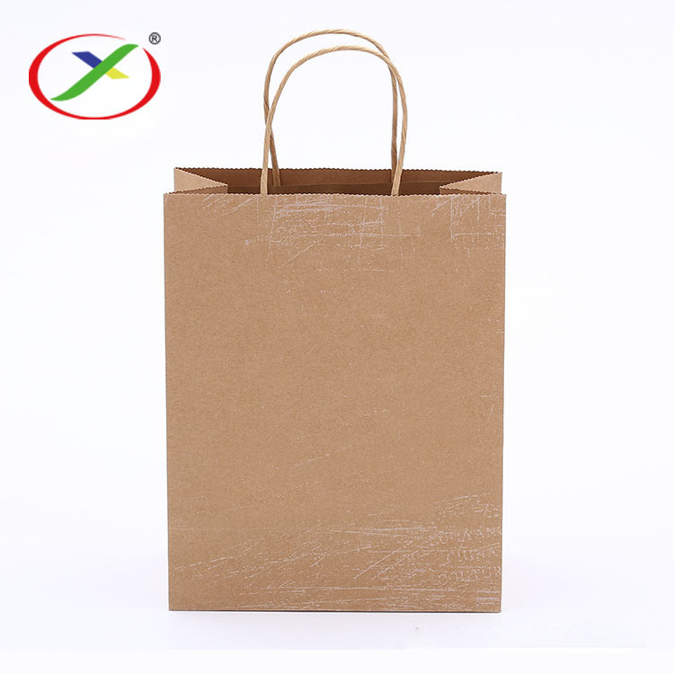 china microwavable popcorn paper bag